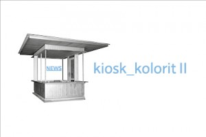 FSHoffmann_Kiosk_kolroit_2
